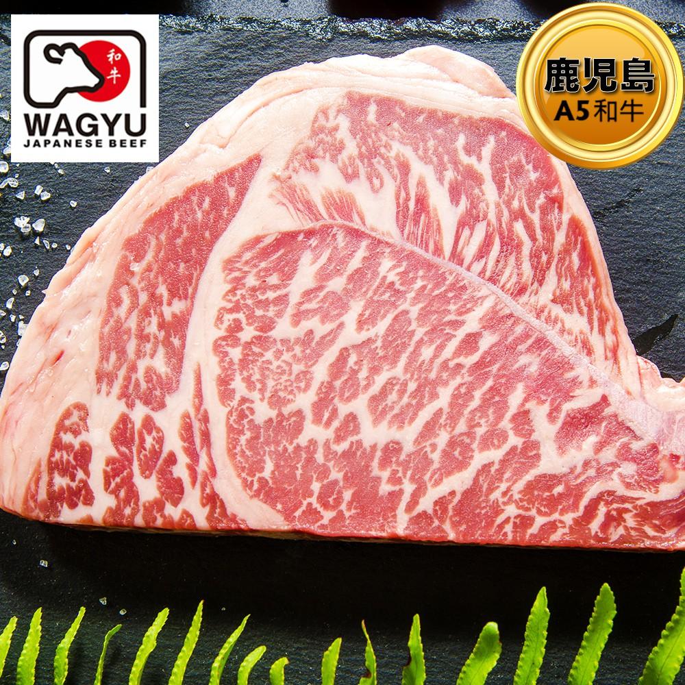 【鮮綠生活】日本鹿兒島/熊本/宮崎/山形縣 頂級A5和牛 活動價