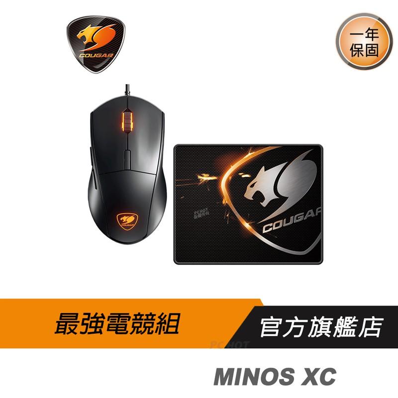 Cougar 美洲獅 Minos XC 電競滑鼠 電競滑鼠墊 組合包 ADNS-3050/4000 DPI /一流品質