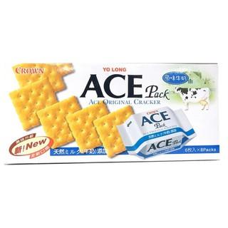 ACE原味營養餅乾(原味牛奶/ 鹽味酥打/ 香醇起司/ 原味優格)口味