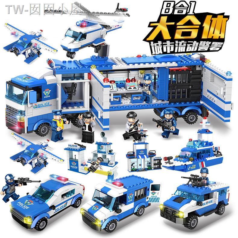 現貨☍樂高積木男孩子城市系列小顆粒拼裝玩具軍事警察局汽車益智力動腦
