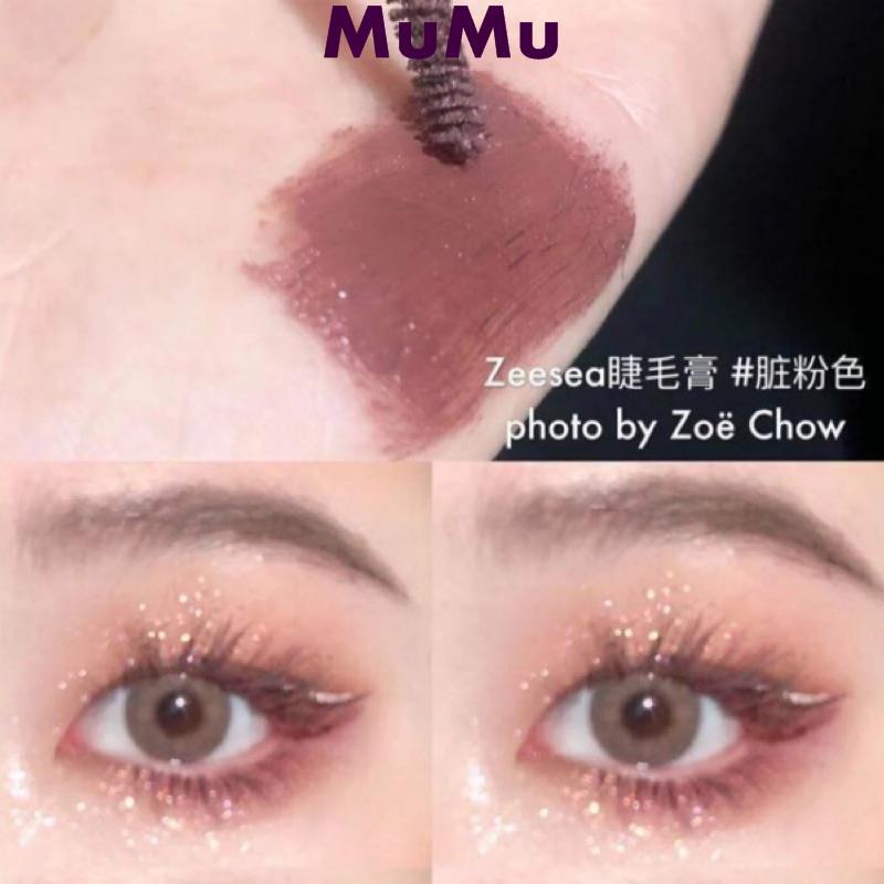 髒粉色少女熱賣新色ZEESEA滋色彩色睫毛膏 藍灰色/粉色/野莓 三色可選 防水 纖長 捲翹 不暈染