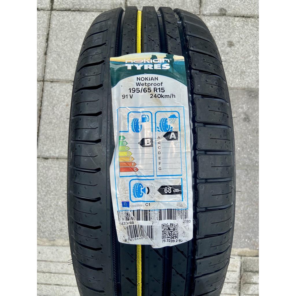 新北 小老闆輪胎 諾基亞 NOKIAN輪胎 195/ 65/ 15 高排水 高抓地力 歐洲製 芬蘭百年品牌  優惠特價中