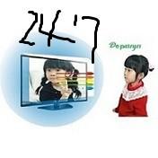 [升級再進化]台灣製FOR飛利浦 243E9QHSW  Depateyes抗藍光護目鏡24吋液晶電視護目鏡(鏡面合身款)