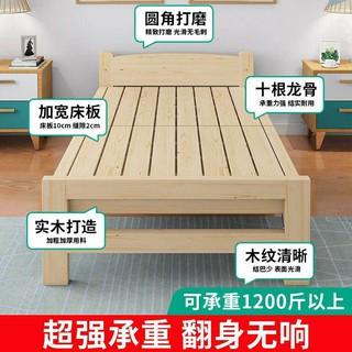 全新未拆封實木摺疊單人床架,封閉款床頭 高雄市