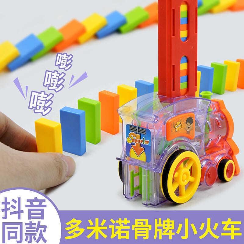 玩具 合金車 工程車 直升機 警車 小汽車 吊車  兒童玩具 同款多米諾骨牌電動車自動發牌擺投放小火車積木益智兒童
