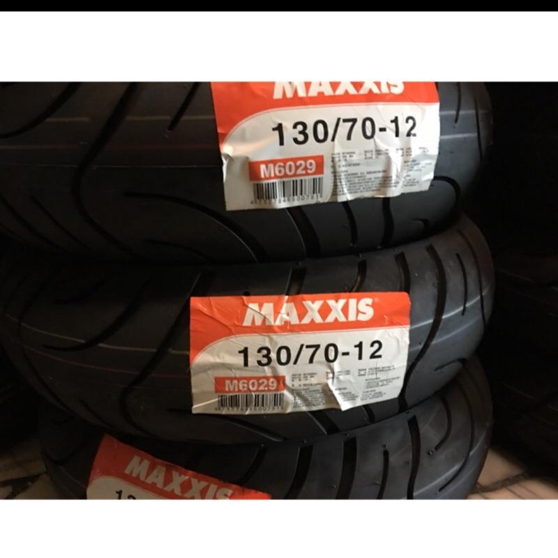 ❤️ MAXXIS 130/70-12 130-70-12 外胎 輪胎 高速胎 M6029 熱融胎 MAXXIS 瑪吉斯