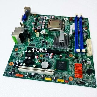 【成你夥伴】 全新 原裝聯想G41 聯想L-IG41M L-IG41M3  主機板 DDR3 775針集顯