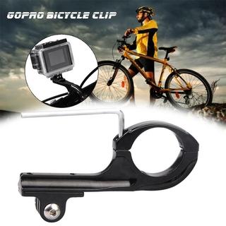 自行車夾運動相機座固定支架自行車配件 Q 型支架