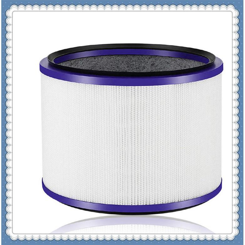 現貨 Dyson 戴森 pure cool hot+cool 涼暖空氣清淨機 HEPA高效濾網/過濾器副廠紫 HP03