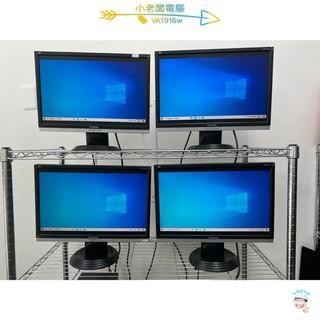 螢幕  隨機出貨 二手螢幕 液晶螢幕 17吋 18吋 19吋 20吋 22吋 23吋 24吋 27吋 電腦螢幕 台北市