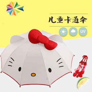 現貨創意可愛KT貓蝴蝶結卡通雨傘兒童傘 8骨長柄立體兒童雨傘定製