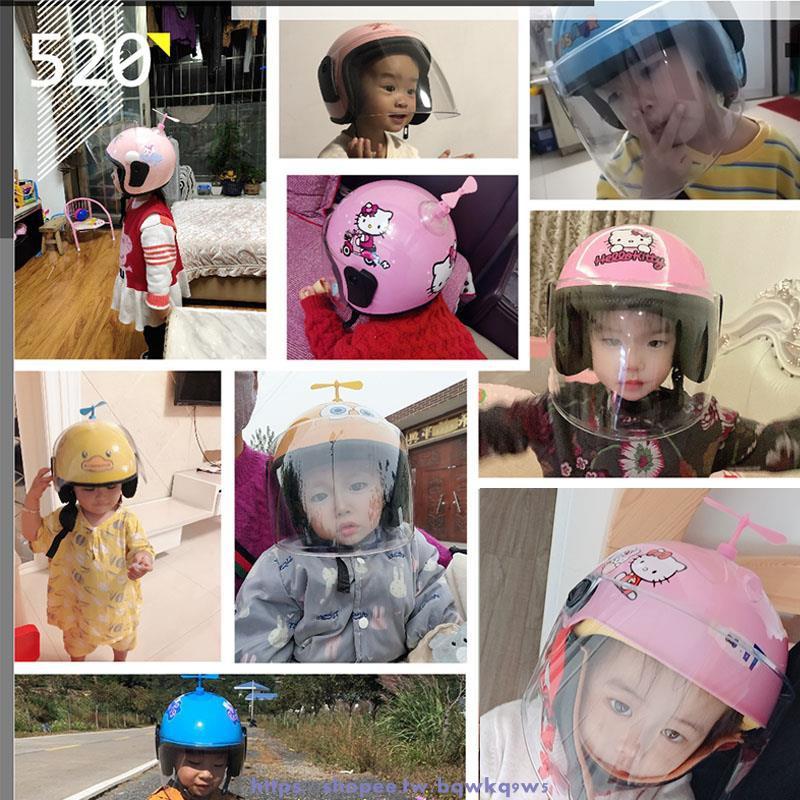 (當季熱銷) 保護頭盔 安全帽 防護 hellokitty超輕兒童頭盔灰2電動車1-3歲5女童小童4夏天寶寶安全帽
