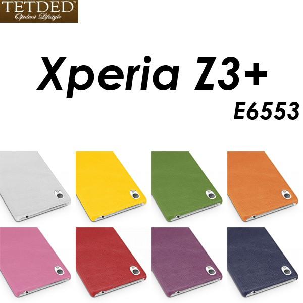 SONY Xperia Z3+ (Z4) E6553 真皮保護殼 法國Tetded 黑白紅藍黃綠橘粉紫【麥小舖2店】