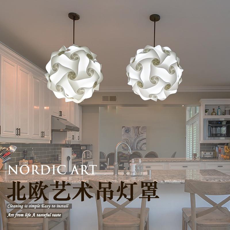 【現貨99免運】IQ light北歐現代簡約裝飾樓梯餐廳客廳吊燈燈飾diy球燈塑料燈罩