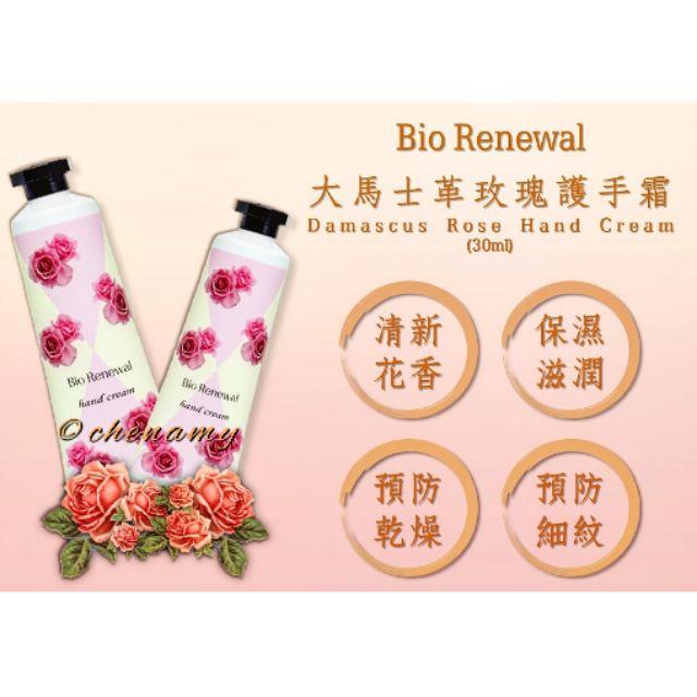 Bio renewal 大馬士革玫瑰護手霜
