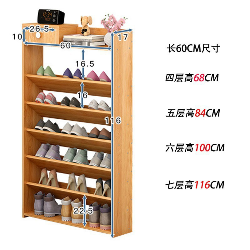 貝琦斜插式鞋架窄簡易家用門口經濟型多功能省空間門廳超薄鞋柜17cm寬