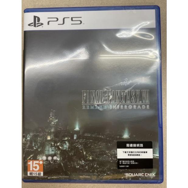 全新現貨 PS5 Final Fantasy VII 重製版 Intergrade 中文版
