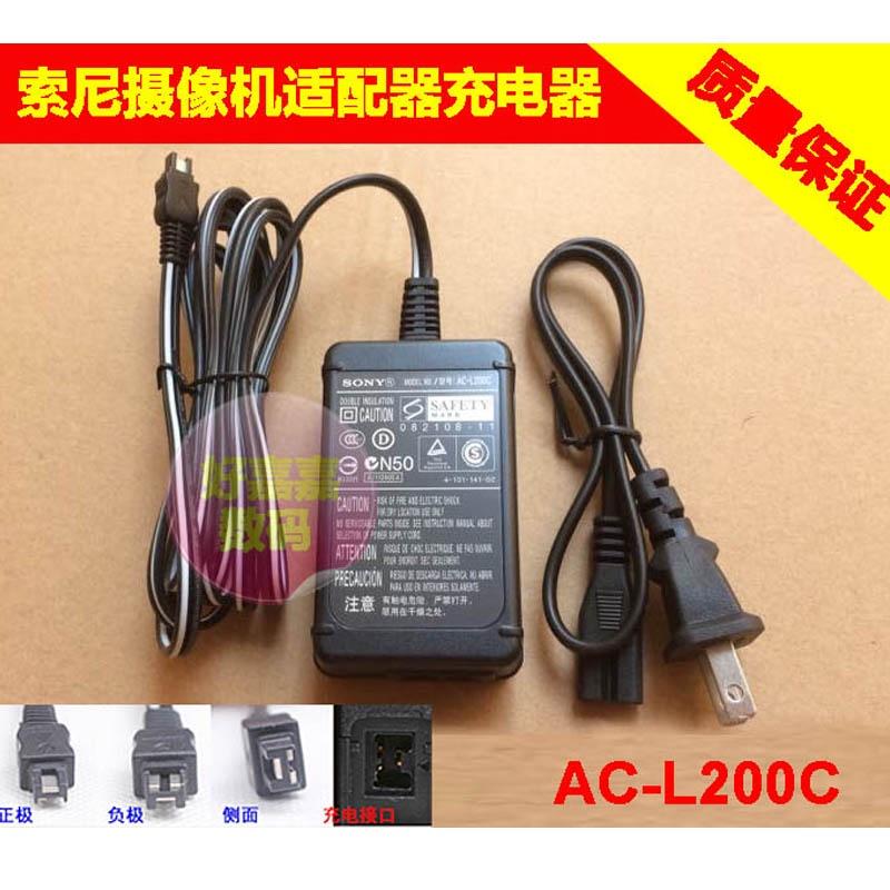 原裝品質索尼攝像機AC-L200C充電器HDR-CX900E CX560 PJ10E PJ50直充電源