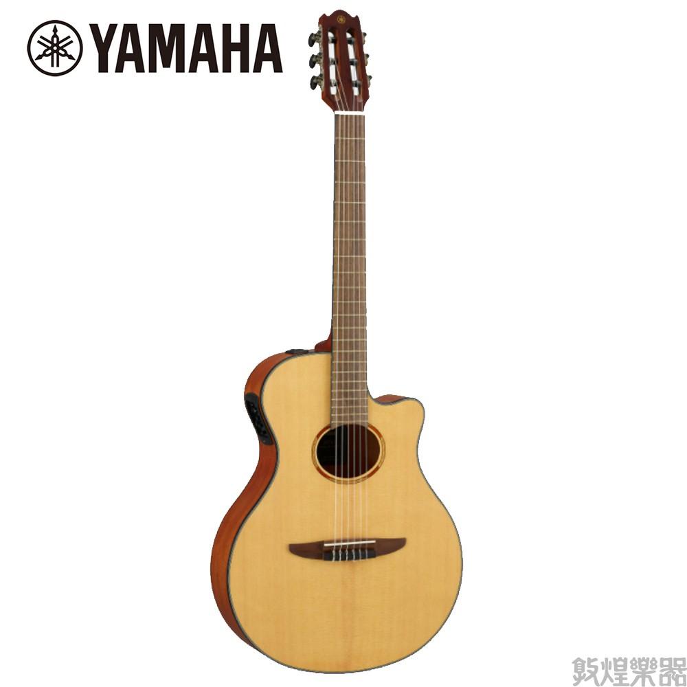【蝦幣20倍送】YAMAHA NTX1 電古典吉他 原木色款【敦煌樂器二館】