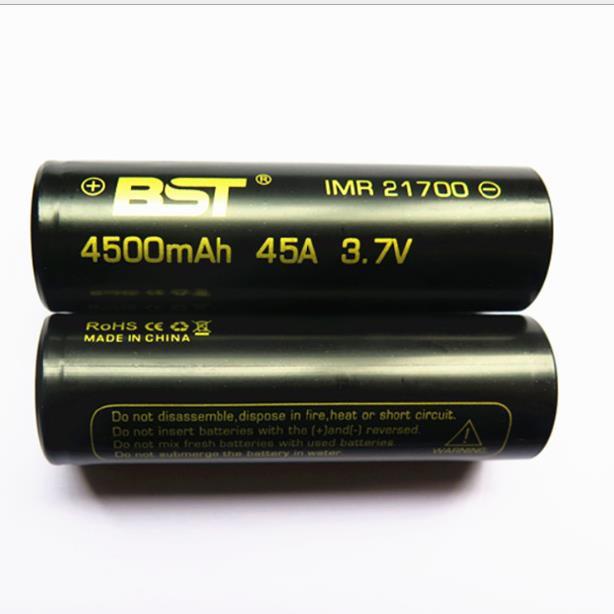 麥酷--正品BST 21700鋰電池高倍率大容量3.7V 4500mah 45A動力電池