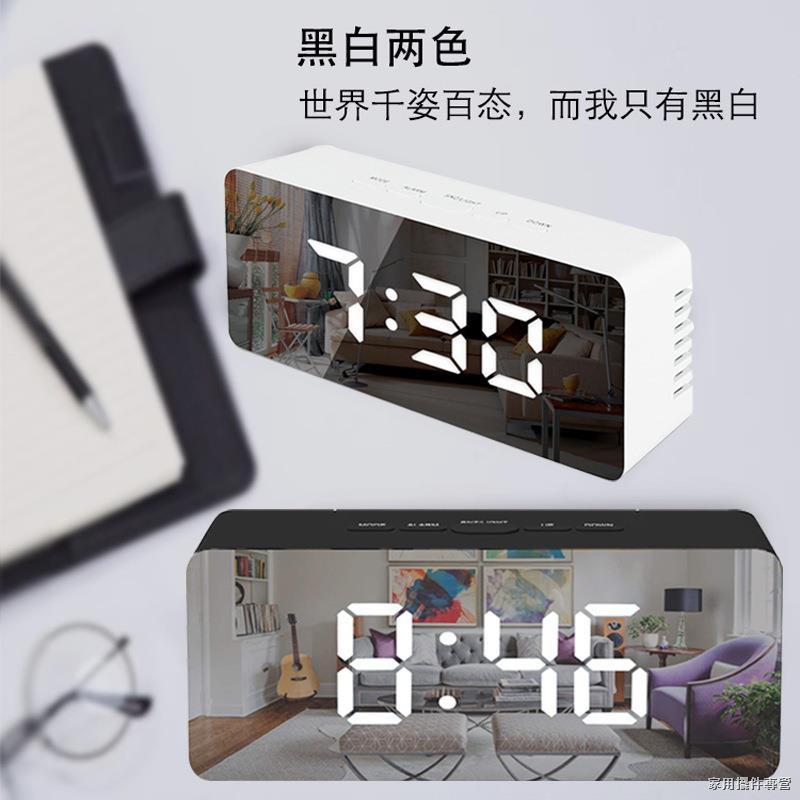 創意鏡面鬧鐘多功能LED鐘表化妝鏡鬧鐘電池插電兩用鏡子鬧鐘