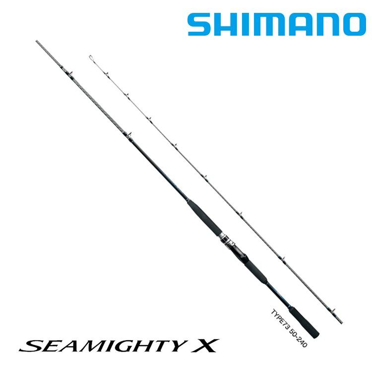 SHIMANO 20 SEAMIGHTY X 73 [漁拓釣具] [船釣竿]