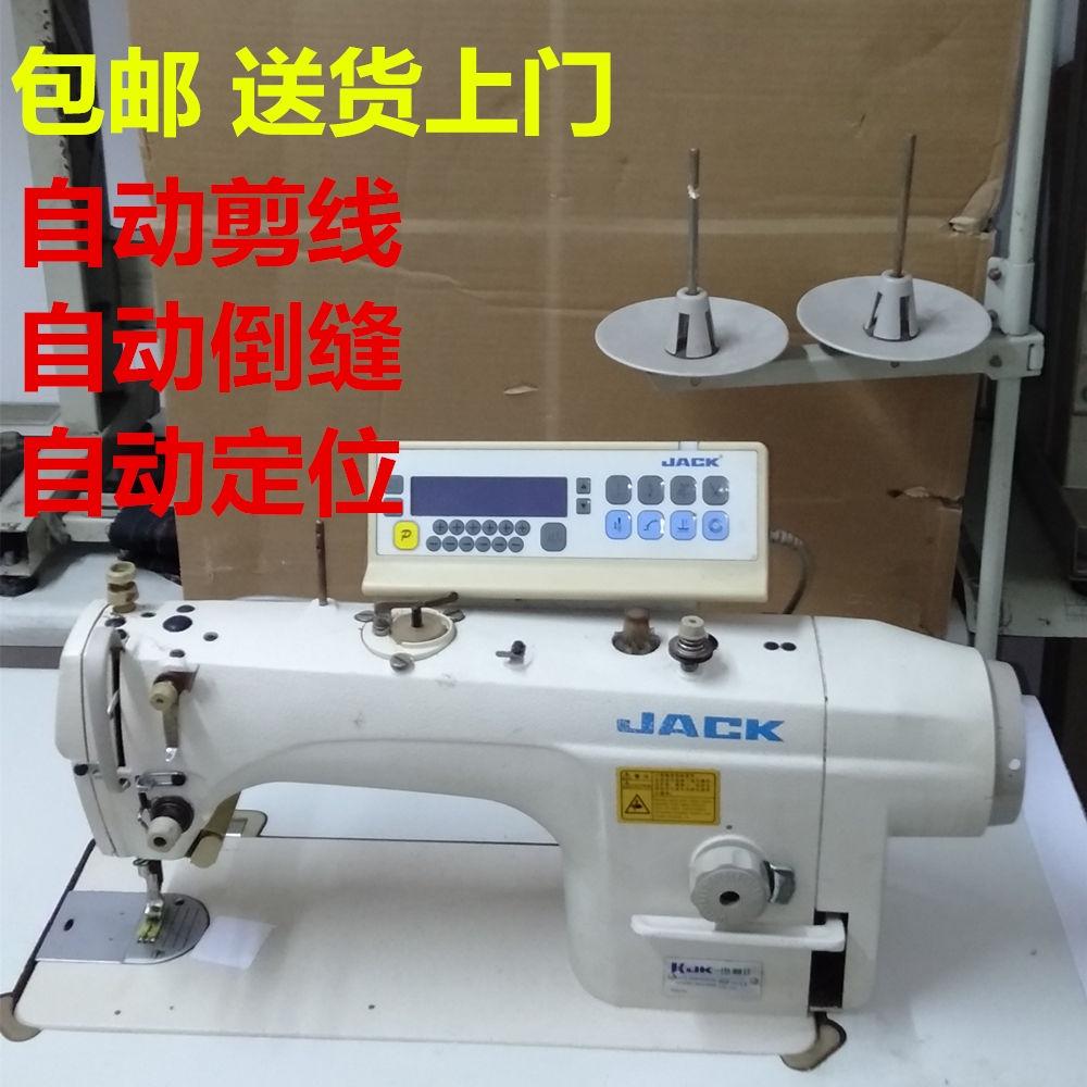 🔥台灣熱賣🔥二手傑克布魯斯品牌全自動電腦縫紉機直驅平車家用電動縫紉機整套【歡迎諮詢】