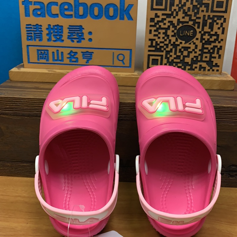 #岡山名亨#FILA兒童水路鞋#洞洞鞋#7-S855U-555$790