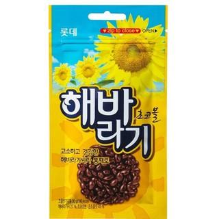 [零嘴坊]實體店面~現貨供應快速出貨 韓國樂天LOTTE 向日葵巧克力 葵花子巧克力 巧克力米 30g 巧克力 桃園市