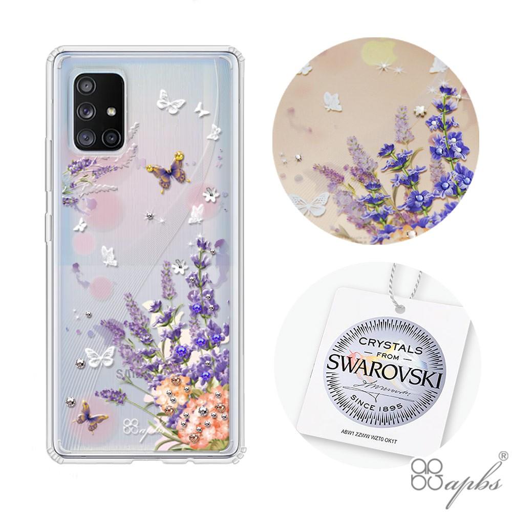 apbs Samsung Galaxy A71 5G & A51 5G 施華彩鑽防震雙料手機殼-普羅旺斯