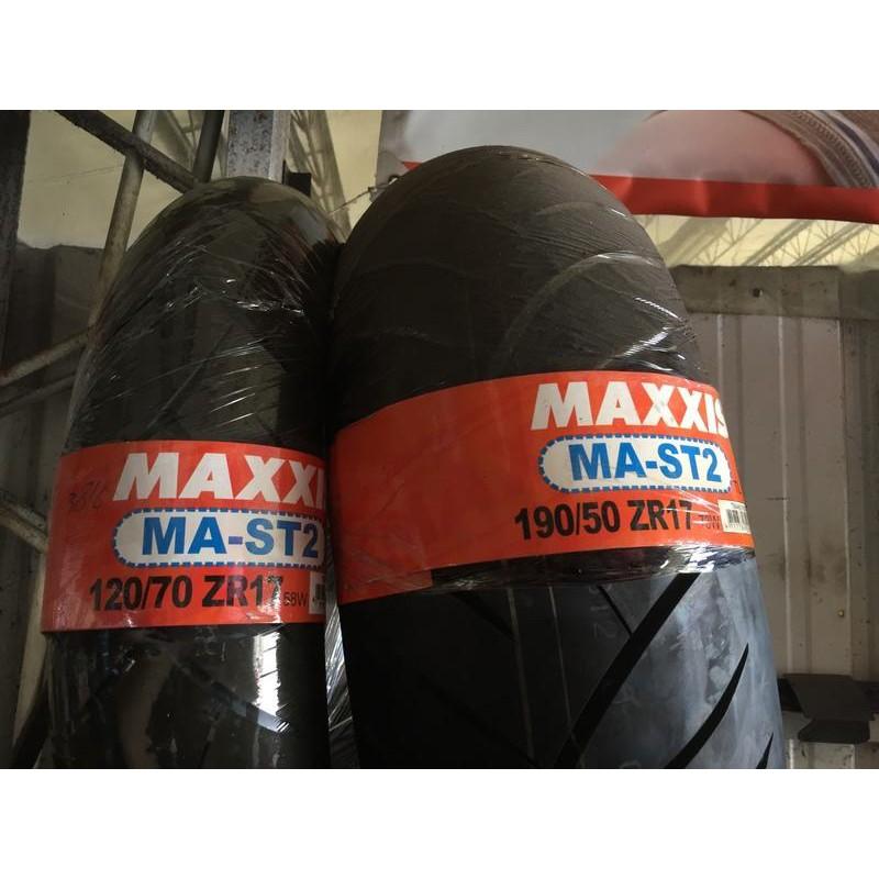 (現貨)瑪吉斯輪胎 一組 Maxxis MA-ST2 120/70 ZR17 + MA-ST2 190/50 ZR17