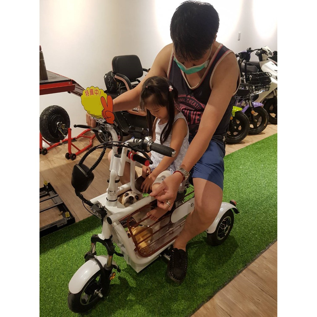 (板橋倍特能電動車) 一迪嘟嘟電動車 親子寵物小三輪折疊車一迪3代學生~居家代步車~抽獎獎品 ~可進電梯