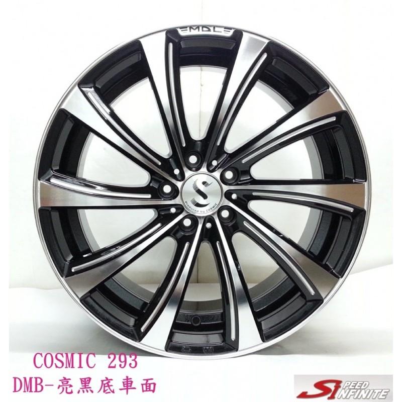 晟信自動車 放射狀亮黑底鋁圈 5/114.3 21吋 8.5J ET30(73.1)輪胎 輪框 報價後開賣場下標