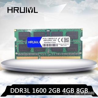 【現貨秒發!】筆記型 記憶體 DDR3L 1600 2GB 4GB 8GB 筆電型 RAM 1.35V (原廠顆粒