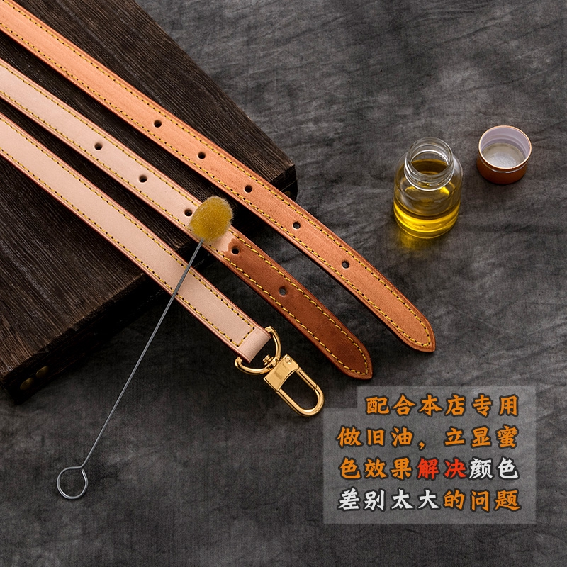 Qiuniu【現貨】適用lv包帶肩帶配件speedy25背帶老花包包植鞣革變色皮水桶包帶子