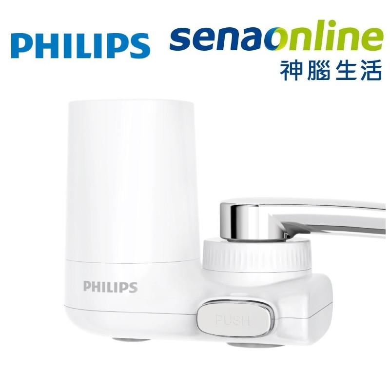 飛利浦 日本製 濾水器 四重 超濾龍頭 AWP3753 Philips