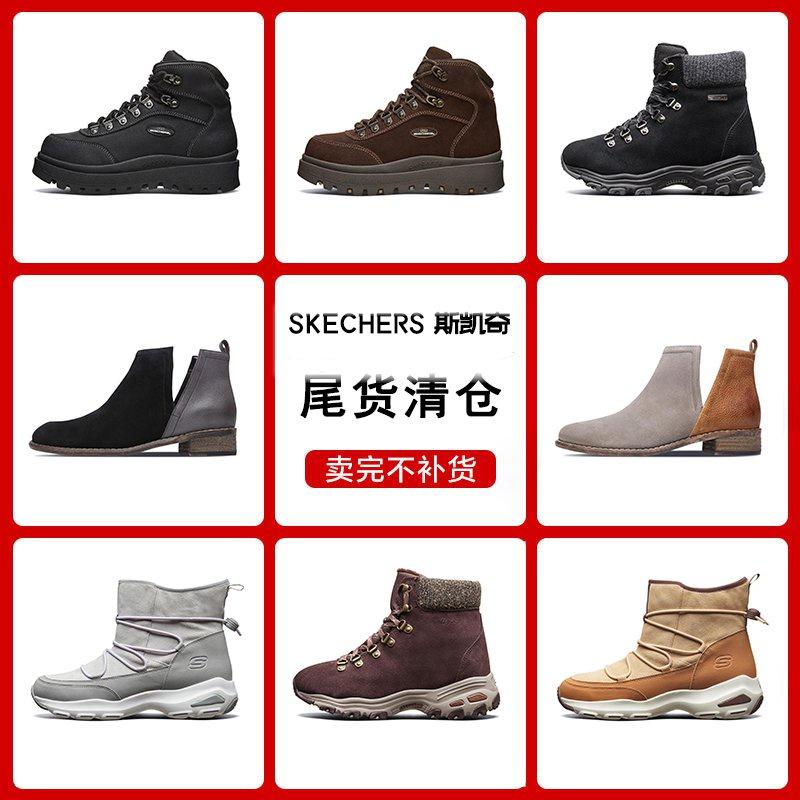 [清倉]Skechers斯凱奇冬女鞋靴保暖反毛皮短靴高跟加絨雪地馬丁靴 Oaky