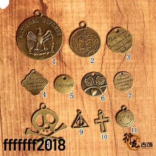 現貨 DIY飾品材料 復古合金配件 字牌 骷髏 十字架 手工手鏈項鏈配件