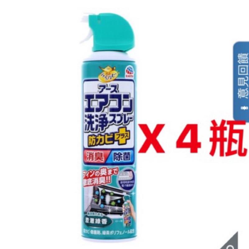 興家安速冷氣清潔劑 - 澄澈綠香 420毫升4入組 好市多 costco