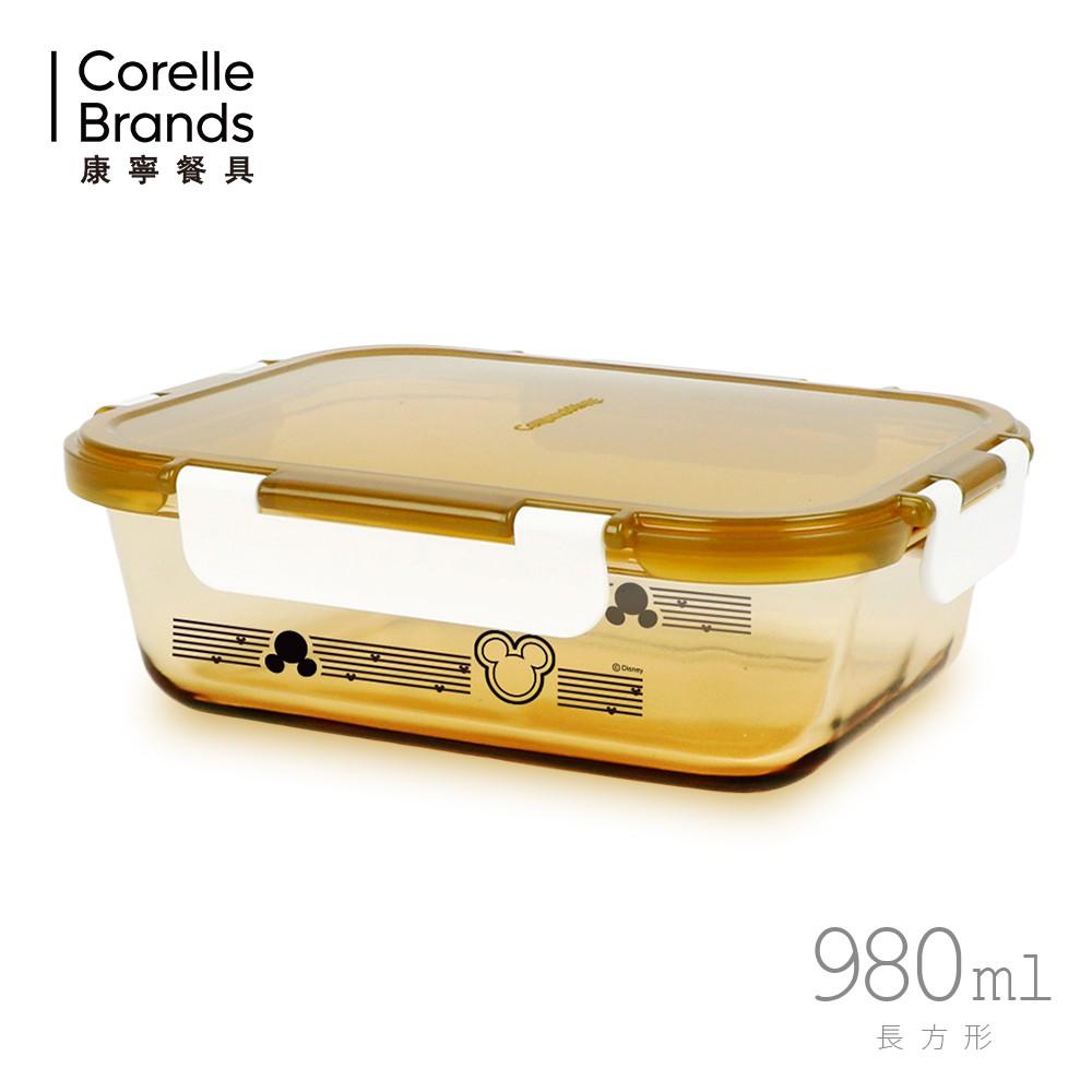 【康寧餐廚】塗鴉米奇長方形980ml保鮮盒