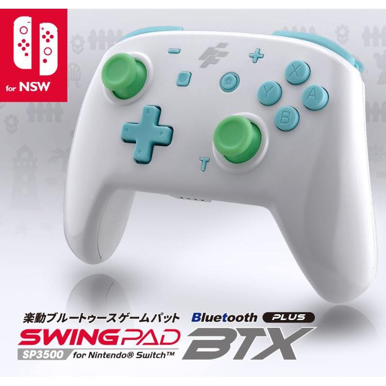 【夜貓電玩】FlashFire BTX+ Switch樂動無線自動連發遊戲手把 電腦手把 NS手把 藍芽 SWITCH