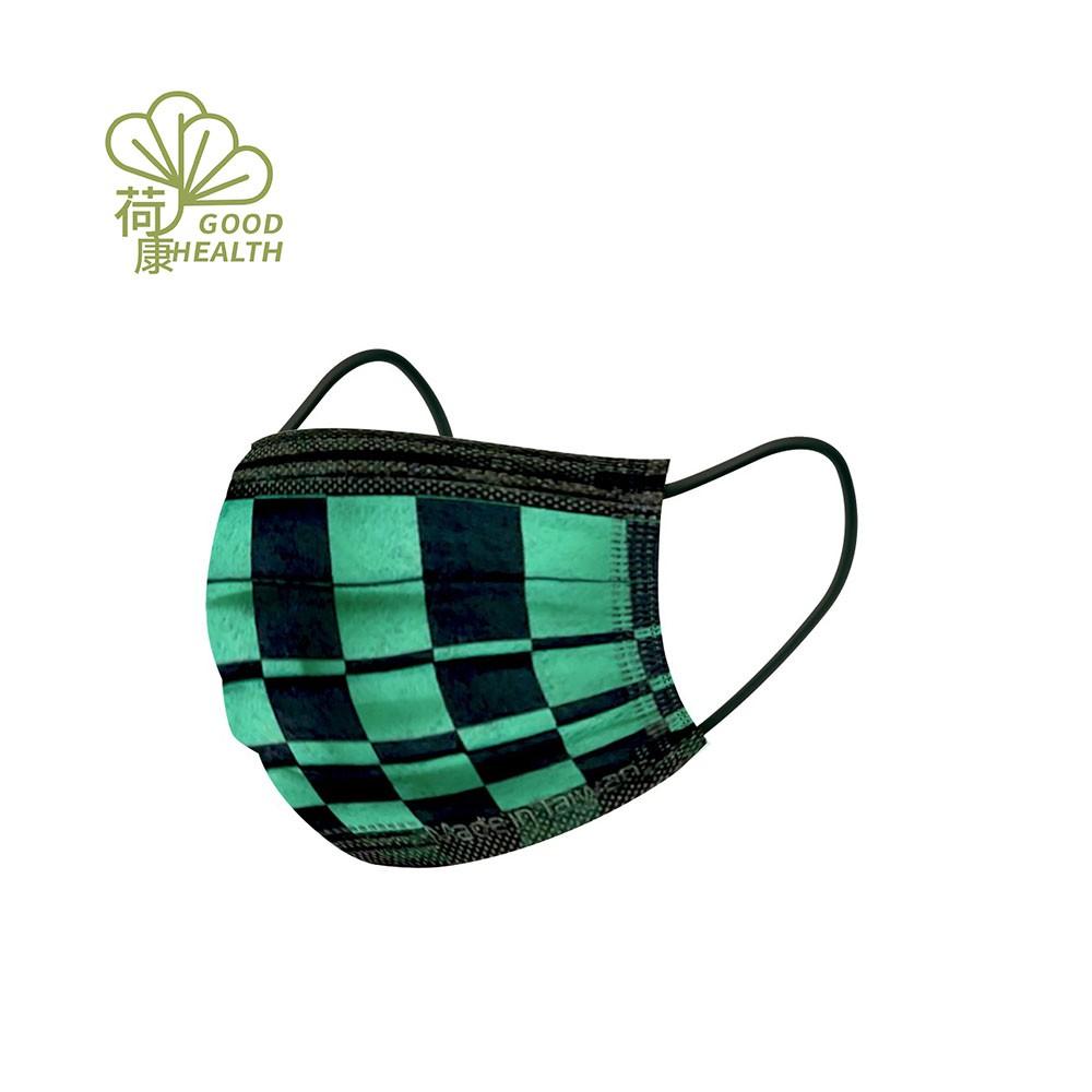 【 荷康】醫用醫療口罩 雙鋼印 台灣製造 國家隊 綠黑格紋 成人/兒童 (30片/盒)