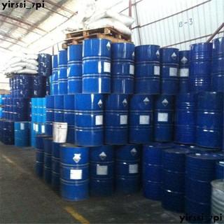 美國道康寧OFX-8468 氨基硅油OFX-8040A 紡織柔軟劑 柔順劑 臺南市