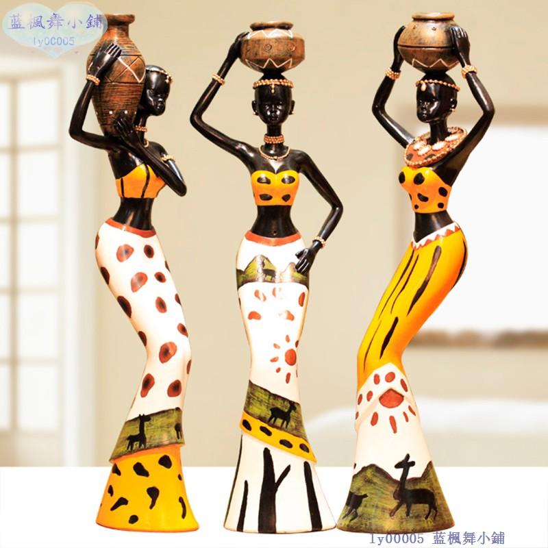 大號擺件家居飾品創意工藝品非洲裝飾品客廳人物擺設新房禮品禮物*藍楓舞小鋪免運*