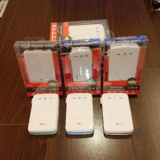 「 全新販售品 」台灣科技 NB Pocket Power Bank PC502/ 602/ 603 LED 手電筒行動電源 台北市