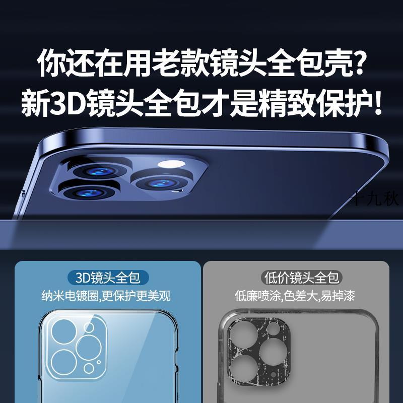 倍思iPhone12Promax手機殼蘋果12全包12pro全包氣囊防摔透明包邊新款軟殼適用於iPh【十九秋】