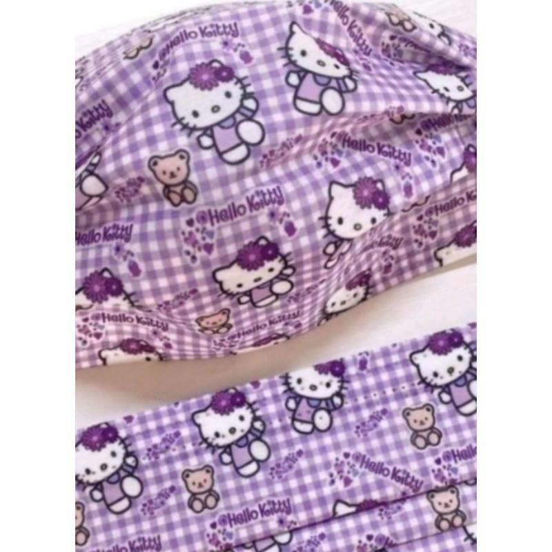 🔥現貨 熱賣🔥[ Kitty 口罩 ] 凱蒂貓 (紫格子 )卡通口罩 (非醫用) 成人款