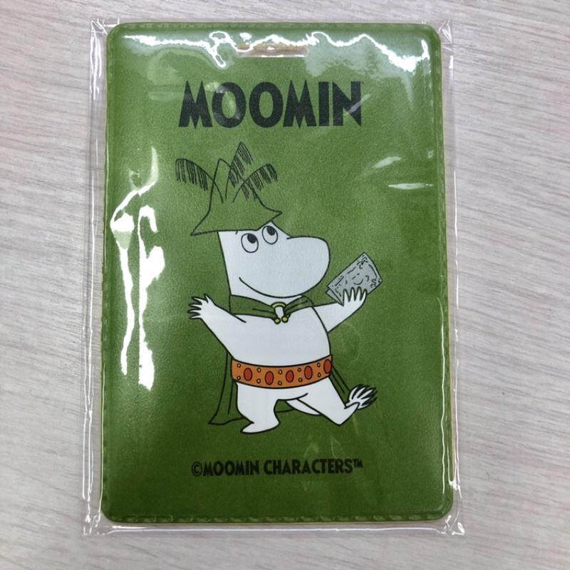 moomin 嚕嚕米 票卡套(綠色)