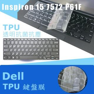 DELL Inspiron 15 7572 P61F TPU 抗菌 鍵盤膜 鍵盤保護膜 (Dell14503) 臺北市