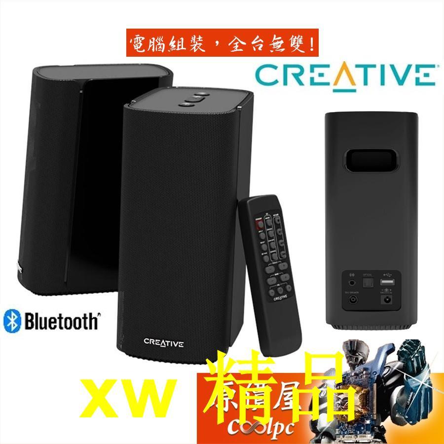 限時特價CREATIVE創新 T100 Hi-Fi 2.0 桌面二件式喇叭/無線藍牙/喇叭/原價屋